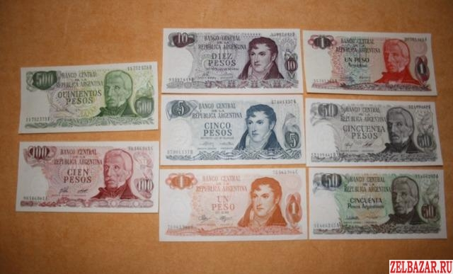 Аргентина.  8 интересных банкнот.  UNC