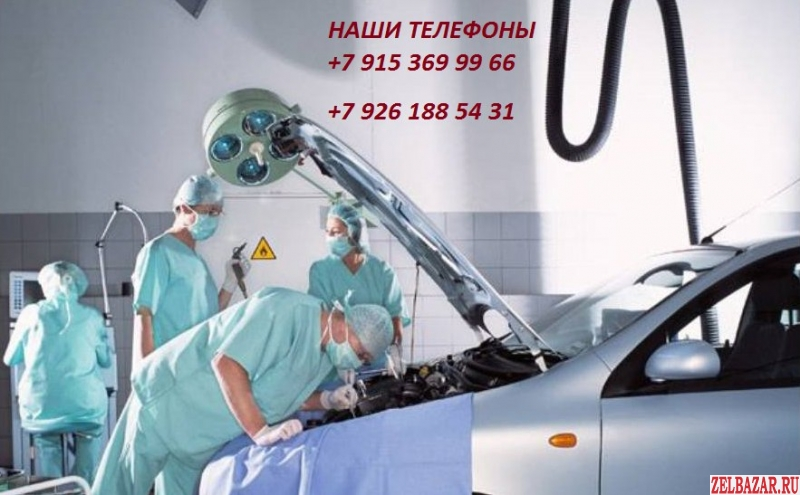 Автосервис (Андреевка)