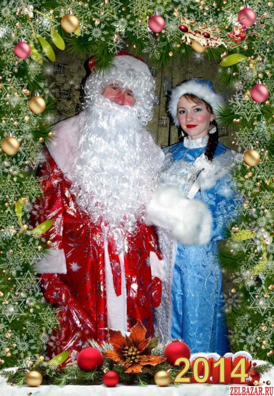 Дед Мороз и Снегурочка,   актеры театра.   Сказка с доставкой.