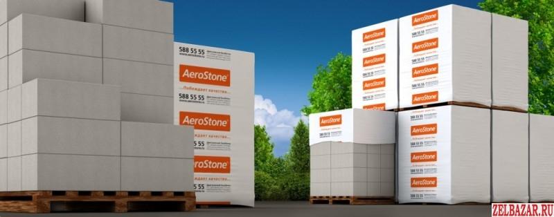 Газосиликатные блоки AeroStone с доставкой