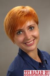 Индивидуальный и семейный психолог Зеленоград
