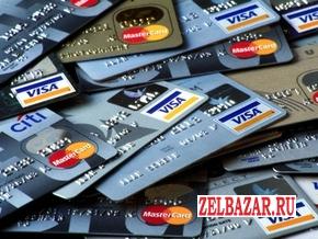 Как заработать?  продажа копий кредитных карт для обнала  в АТМ cvv2,  damp pin
