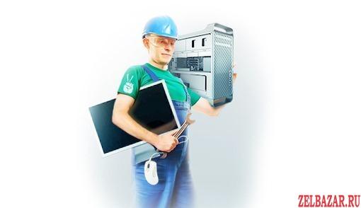 Компьютерная помощь всех видов в Зеленограде