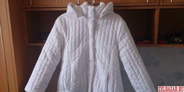 Куртка белая стеганая в отл состоянии