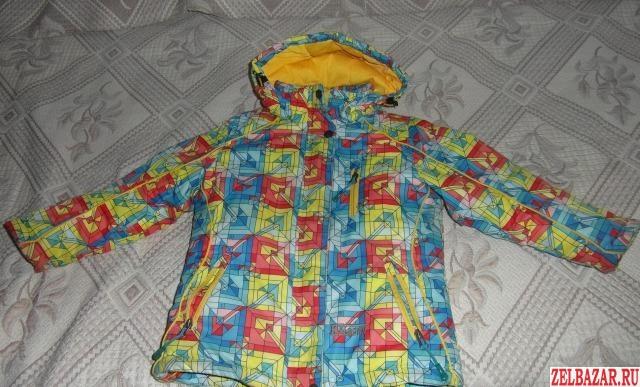 Куртка Калборн б/у