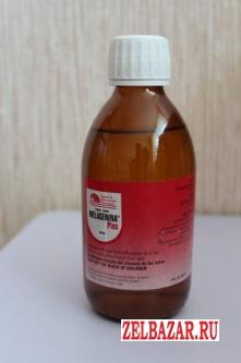Лосьон Мелагенин плюс – лечение витилиго