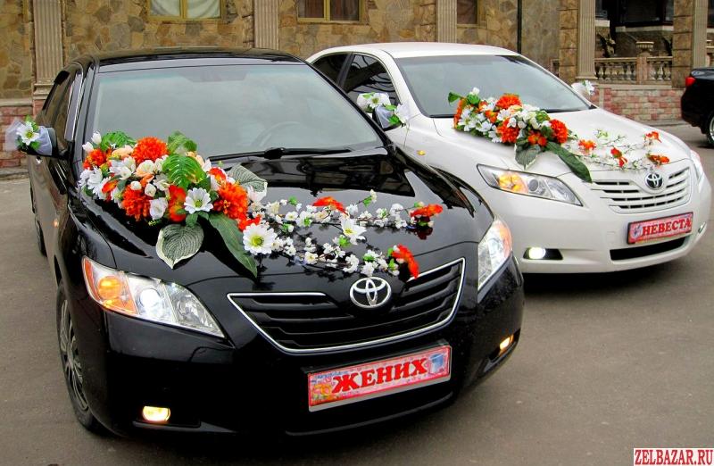 Машина на свадьбу в Зеленограде,  аренда авто