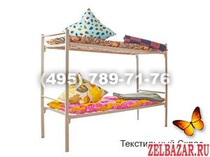 Металлические кровати в наличии на складе