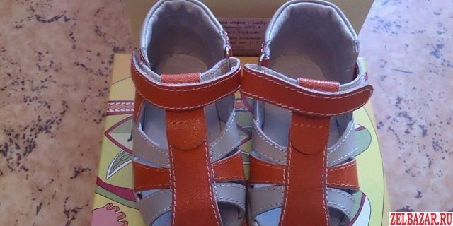 Новые сандалии для мальчика,  кожа