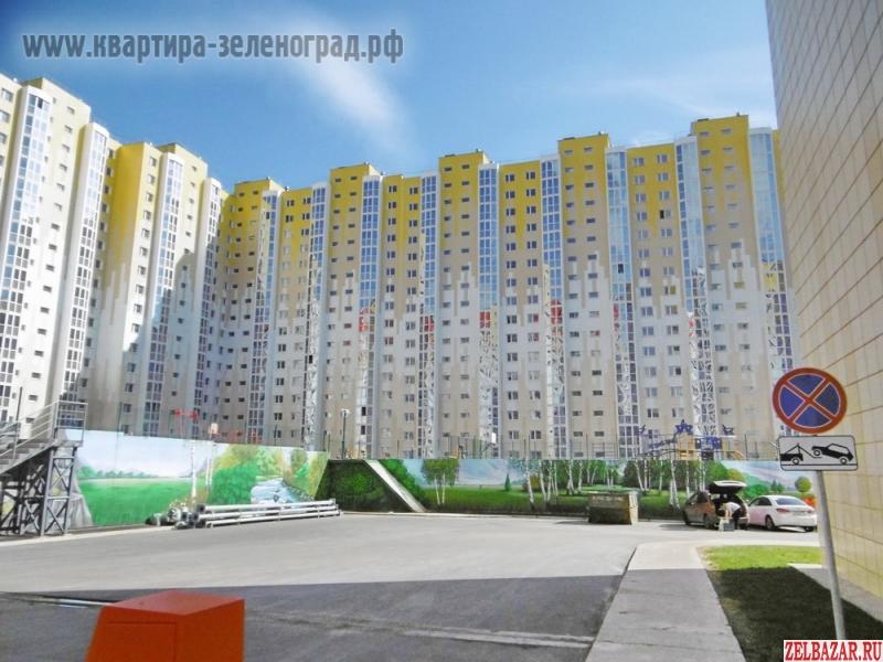 Обмен 2 комн.  квартиру п.  Голубое ЖК Зеленоградский на Зеленоград