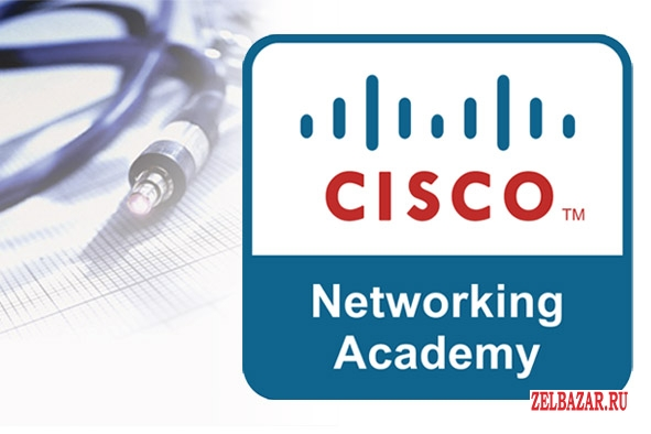 Обучение для специалистов по компьютерным сетям и системных администраторов