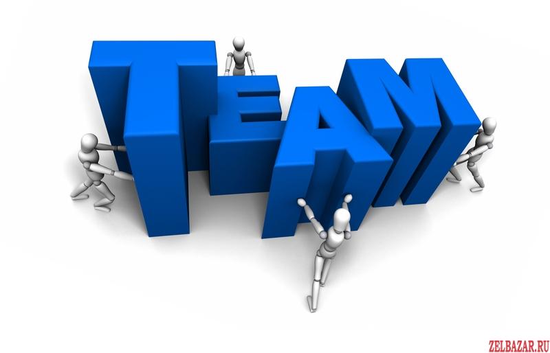 Организация и проведение тим-билдингов.  Квесты.