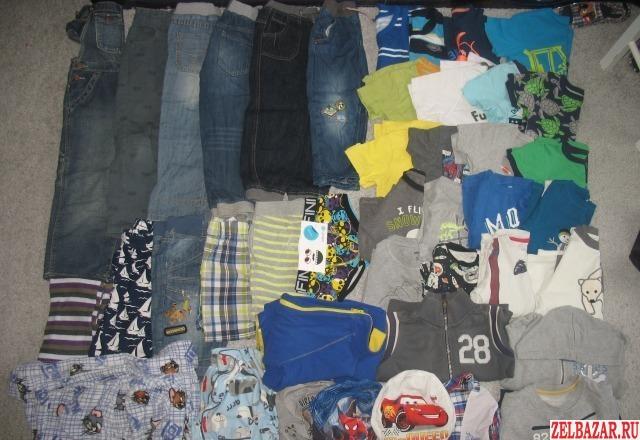 Пакет вещей на мальчика рост от 3-5 лет