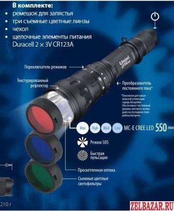 Продам фонарь Uniel P-ML076-BB Black,  новый