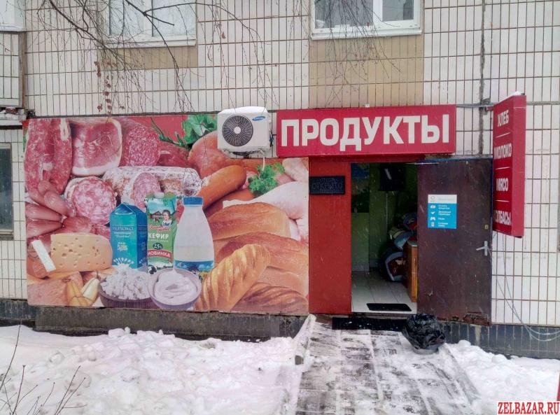Продам готовый бизнес магазин продуктов