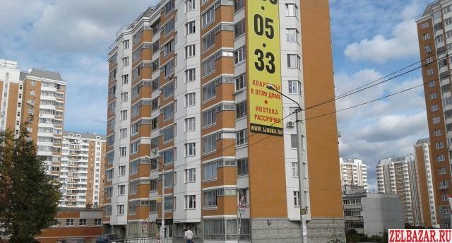 Продам квартиру 1-к квартира 37. 8 м² на 7 этаже 12-этажного кирпичного дома