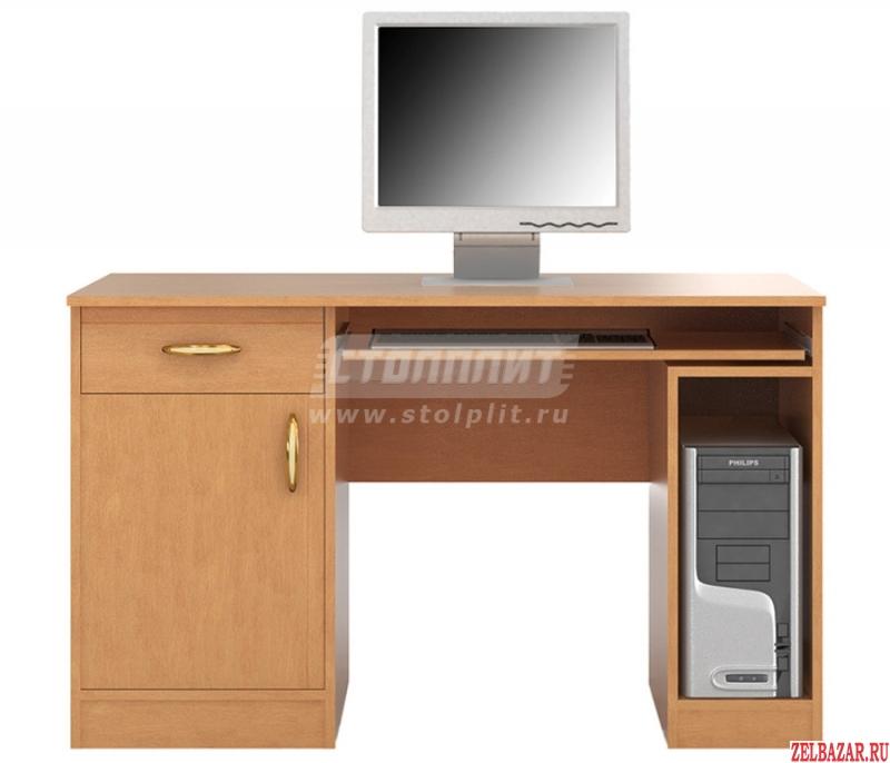 Продам стол компьютерный б/у