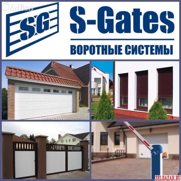 Продажа и установка всех видов ворот и воротных систем,  монтаж,  ремонт.