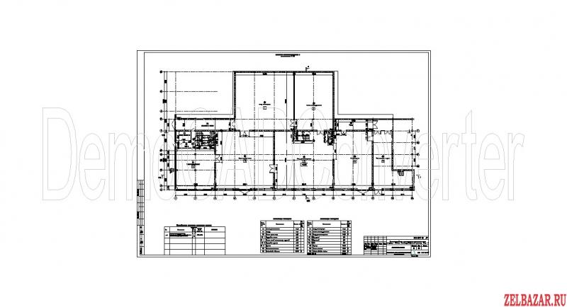 Разработка схем,  чертежей по электрике