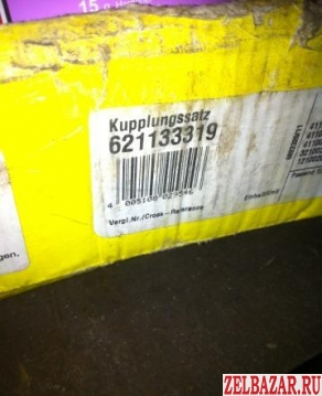 Сцепление LUK VAG Audi/VW/Skoda Зеленоград