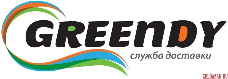 Служба доставки Greendy