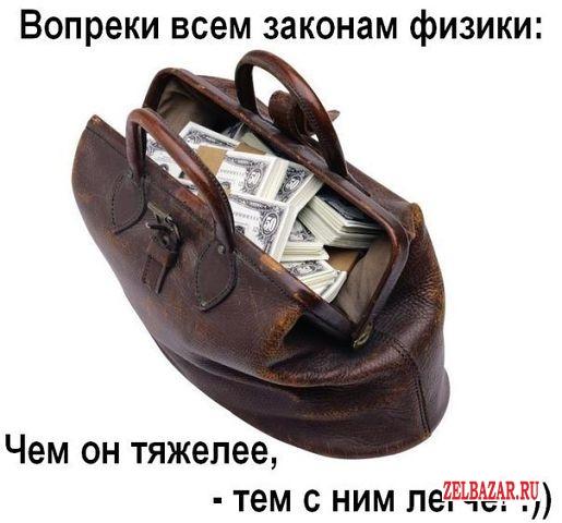 Создай доходный бизнес в интернете.