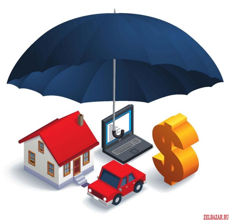 Страхование Физ и Юр лиц