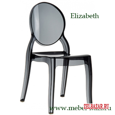 Стул пластиковый Elizabeth
