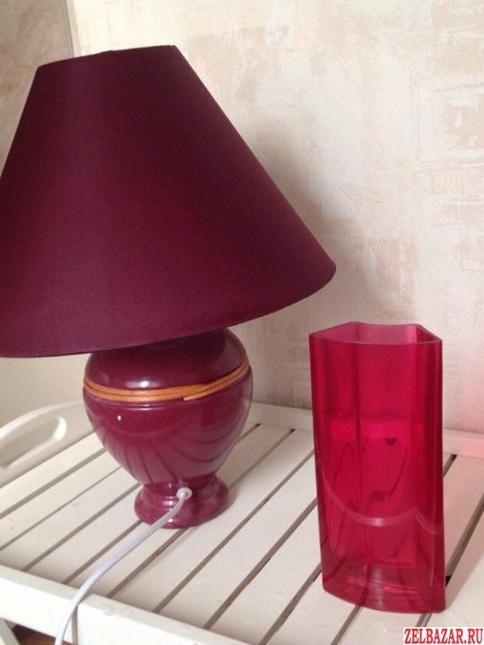 Светильник и ваза