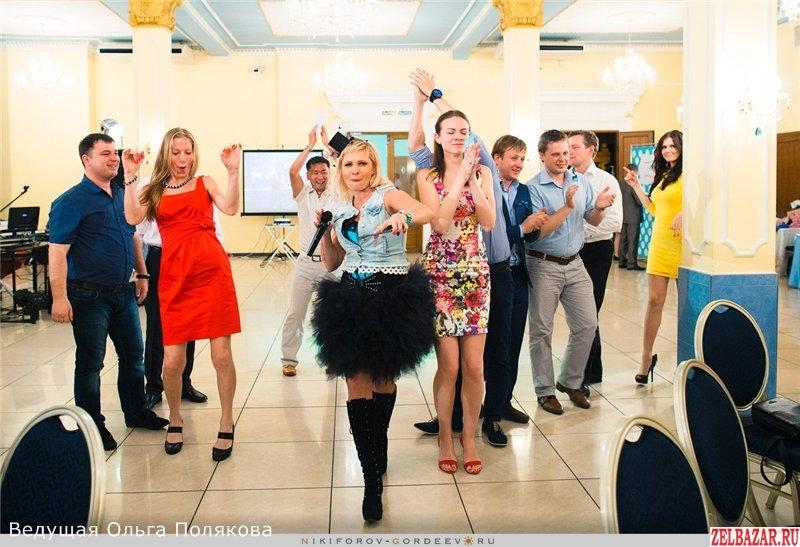 Тамада на свадьбу в Зеленограде