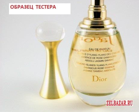 Тестеры оригинальной парфюмерии класса люкс.