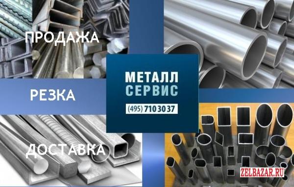 Трубы стальные:  электросварные,  водопроводные,  профильные,  бесшовные