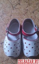 Туфельки для девочки,  новые