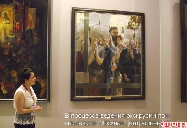 Уроки живописи,  рисунка и композиции