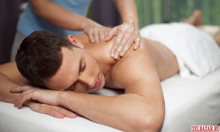 В салон массажа требуются девушки на постоянную работу
