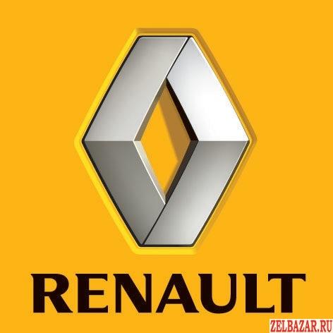Запчасти и Аксессуары для Рено Флюенс,  Меган (Renault FLUENCE,  MEGANE)