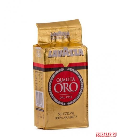 Зерновой италийский кофе LAVAZZA