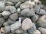 Ландшафтный, отделочный камень, песчаник,  галька,  валун