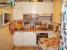Обмен 2 ком.  квартира в Зеленограде на 3 комнатную