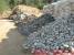 Продажа,  доставка и укладка природного камня