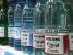 Продажа Минеральной воды Боржоми