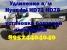 Удлинить Baw Mersedes Foton Iveco Hyundai Man Isuzu
